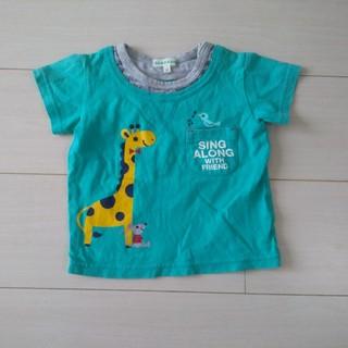 サンカンシオン(3can4on)のTシャツ 3can4on(Tシャツ)