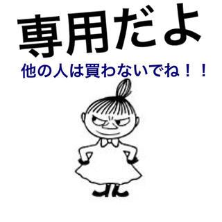 R♡mama様専用 その2(ロンパース)