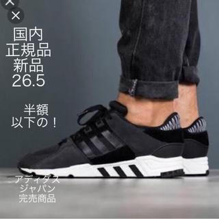 アディダス(adidas)のoriginals EQT SUPPORT RF Black  26.5cm  (スニーカー)