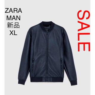 ザラ(ZARA)のZARA MAN ストラクチャー入り レザーテイスト ボンバージャケット XL(ブルゾン)