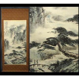 掛け軸 観山銘『山水図』紙本(絵画/タペストリー)