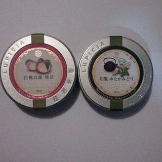 LUPICIA - ☆ルピシア☆白桃烏龍極品30g缶入り+知覧ゆたかみどり50g缶入り