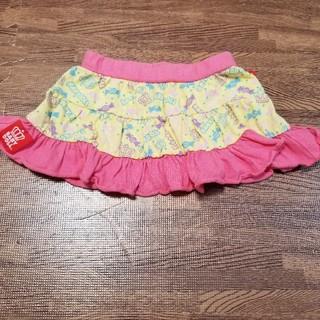 ベビードール(BABYDOLL)のBABYDOLLベビドのスカート ピンク×イエロー 可愛いカラー❤80cm(スカート)