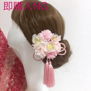 アーティフィシャルフラワー髪飾り 着物 浴衣(ヘアアクセサリー)