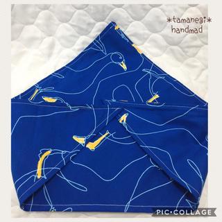 お母さんのお気に入り三角巾 あひる クッキング 料理 掃除 ブルー(キッチン小物)