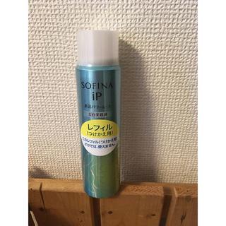ソフィーナ(SOFINA)の花王ソフィーナ iP美活パワームース 土台美容液 レフィル(美容液)