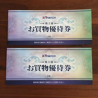 ヤマダ電機 優待券 10枚 5000円分(ショッピング)