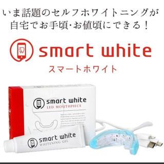 ☆新品未開封☆artlessスマートホワイト スターターキット  (歯ブラシ/デンタルフロス)