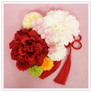 成人式におすすめ!紅白ダリアの華やか可愛い髪飾り