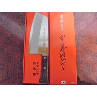 貝印 - 包丁 関孫六 貝印認定 中華包丁 切れ味抜群❕ 刃物のまち関市