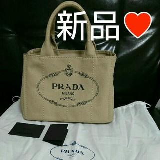 PRADA - 新品♥プラダ カナパ Sサイズ