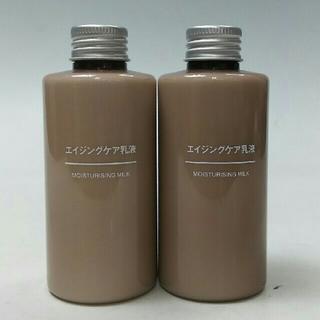 MUJI (無印良品) - 新品 無印良品 エイジングケア 乳液・2本セット