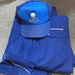 サカイ引越センターの制服  帽子とズボン(その他)