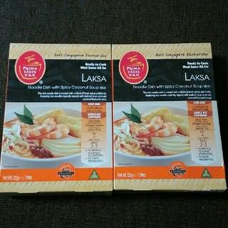 シンガポール ラクサ ペースト 2箱(レトルト食品)