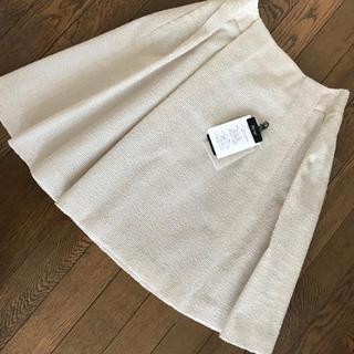 新品★ルネのスカート 36 定価45000円(ひざ丈スカート)
