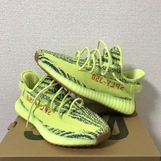 adidas - Adidas Yeezy Boost 350 V2 サイズ28