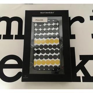 マリメッコ(marimekko)の新品未使用 マリメッコ iPhoneケース(iPhoneケース)
