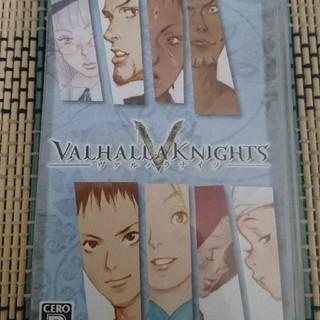 プレイステーションポータブル(PlayStation Portable)のPSP VALHALLAKNIGHTS ヴァルハラナイツ(携帯用ゲームソフト)