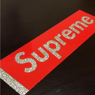 Supreme - 【縦5.7cm横19cm】supreme  キラキラ boxロゴステッカー