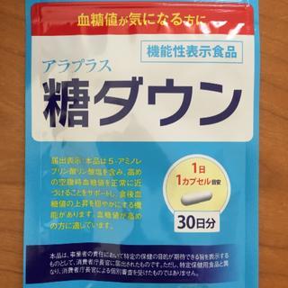 ALA - アラプラス糖ダウン 30日分