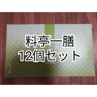 わらびの里 料亭一膳 12個セット(レトルト食品)
