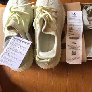 adidas - adidas  イージーブースト