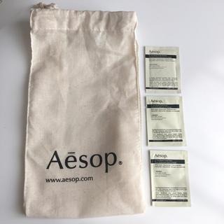 Aesop イソップ  巾着 サンプル 試供品 セット
