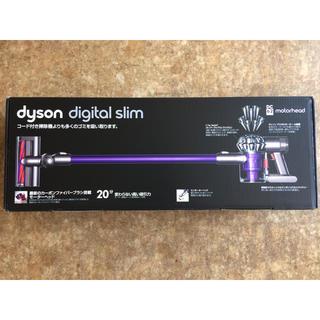 Dyson - 新品未開封ダイソン コードレスクリーナーDC62