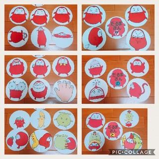 ペープサート「だるまさん3シリーズ」(知育玩具)