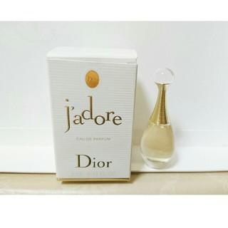 ディオール(Dior)のジャドール オーデパルファン(香水(女性用))