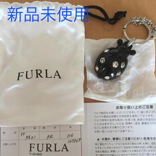 フルラ(Furla)の【新品】フルラ  キーホルダー(キーホルダー)