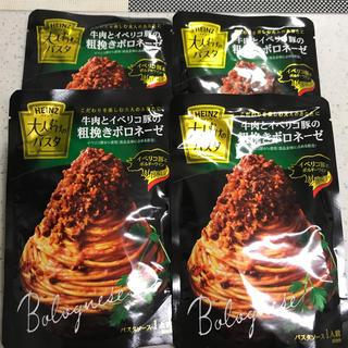 ハインツ 大人むけのパスタソース・ボロネーゼ 4袋✨(レトルト食品)