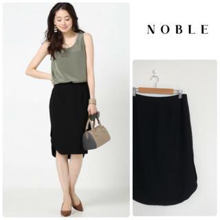 ノーブル(Noble)の専用!NOBLE ミリオーネツイル サイドクロススカート◆(ひざ丈スカート)