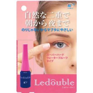 【新品未使用】ルドゥーブル×2(アイケア / アイクリーム)