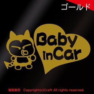 Baby in car ハート/ステッカー(m/金)ベビーインカー(その他)