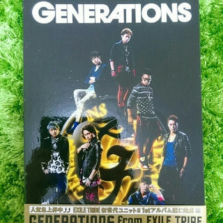 GENERATIONS - GENERATIONS From EXILE TRIBE 1stアルバム