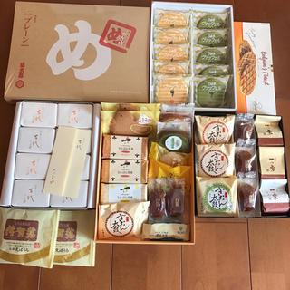 お菓子❤️定価8000円以上