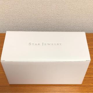 スタージュエリー(STAR JEWELRY)のスタージュエリー ペアグラス(グラス/カップ)