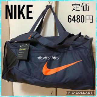 NIKE - ナイキ ボストンバッグ ダッフルバッグ 大きめ バッグ かばん ボストンバック