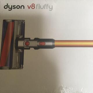 Dyson - 【新品】 dyson v8 fluffy