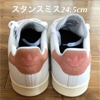 adidas - 新品 アディダス スタンスミス 24.5cm ローピンク RAWPIN