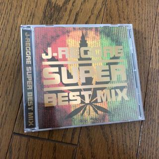 J-REGGAE SUPER BESTMIX