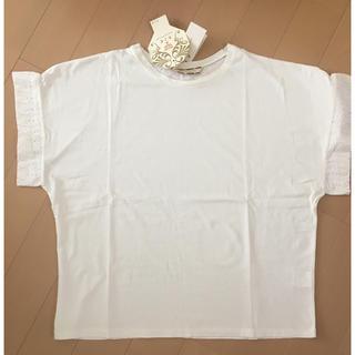エーアイシー(A・I・C)の新品 ポイントレース Tシャツ A・I・C(Tシャツ(半袖/袖なし))