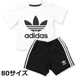 アディダス(adidas)のおまけ付き! アディダスオリジナルス 80サイズ キッズ セットアップ ブラック(Tシャツ)
