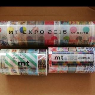 エムティー(mt)のマスキングテープ(テープ/マスキングテープ)