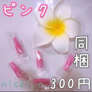 プルームテック  シリコンマウスピース ピンク (同梱割ok)(タバコグッズ)