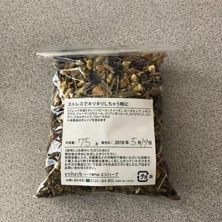 エンハーブ  ハーブティー(茶)