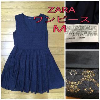 ザラ(ZARA)のZARA ワンピース M ネイビー(ひざ丈ワンピース)