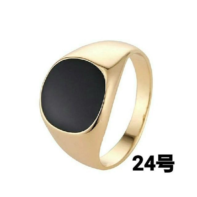 ♠スーパーナチュラル❗ヴィンテージファッションリング メンズのアクセサリー(リング(指輪))の商品写真