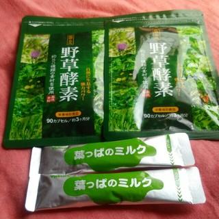 シードコムス  野草酵素サプリ✨3ヶ月分×2袋(その他)